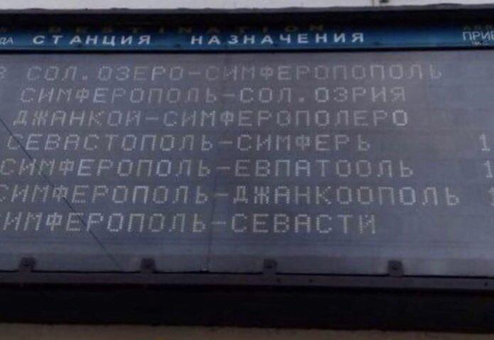 Наемники РФ обстреляли Зализное на Донетчине: ранена женщина, - полиция - Цензор.НЕТ 3445
