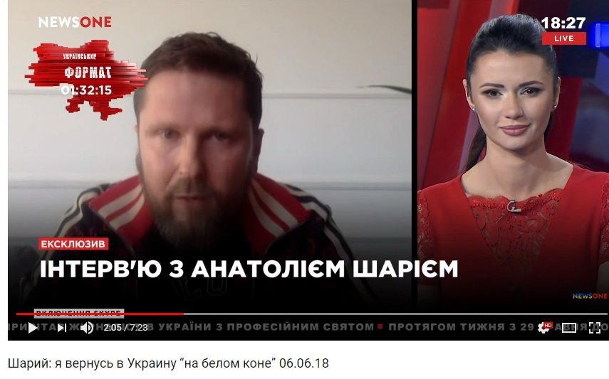 """Найєм: """"Я відмовляюся ходити на ефіри NewsOne до офіційних вибачень Мураєва перед Сенцовим і його сім'єю"""" - Цензор.НЕТ 5736"""