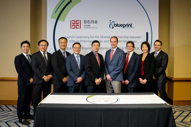 Blueprint medicines blueprintmeds twitter exclusive collaboration and license agreement w cstone pharmaceuticals to develop and commercialize avapritinib blu 554 and blu 667 in mainland china malvernweather Image collections