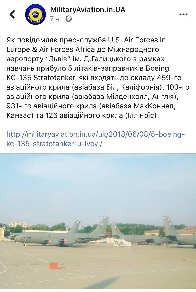 Україна готова збільшити кількість військовослужбовців у місії НАТО в Афганістані, - Полторак - Цензор.НЕТ 889