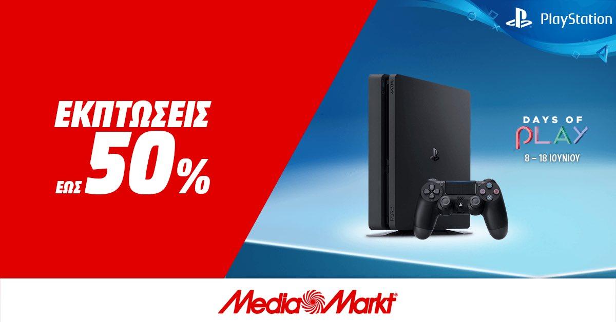 PS4 media markt