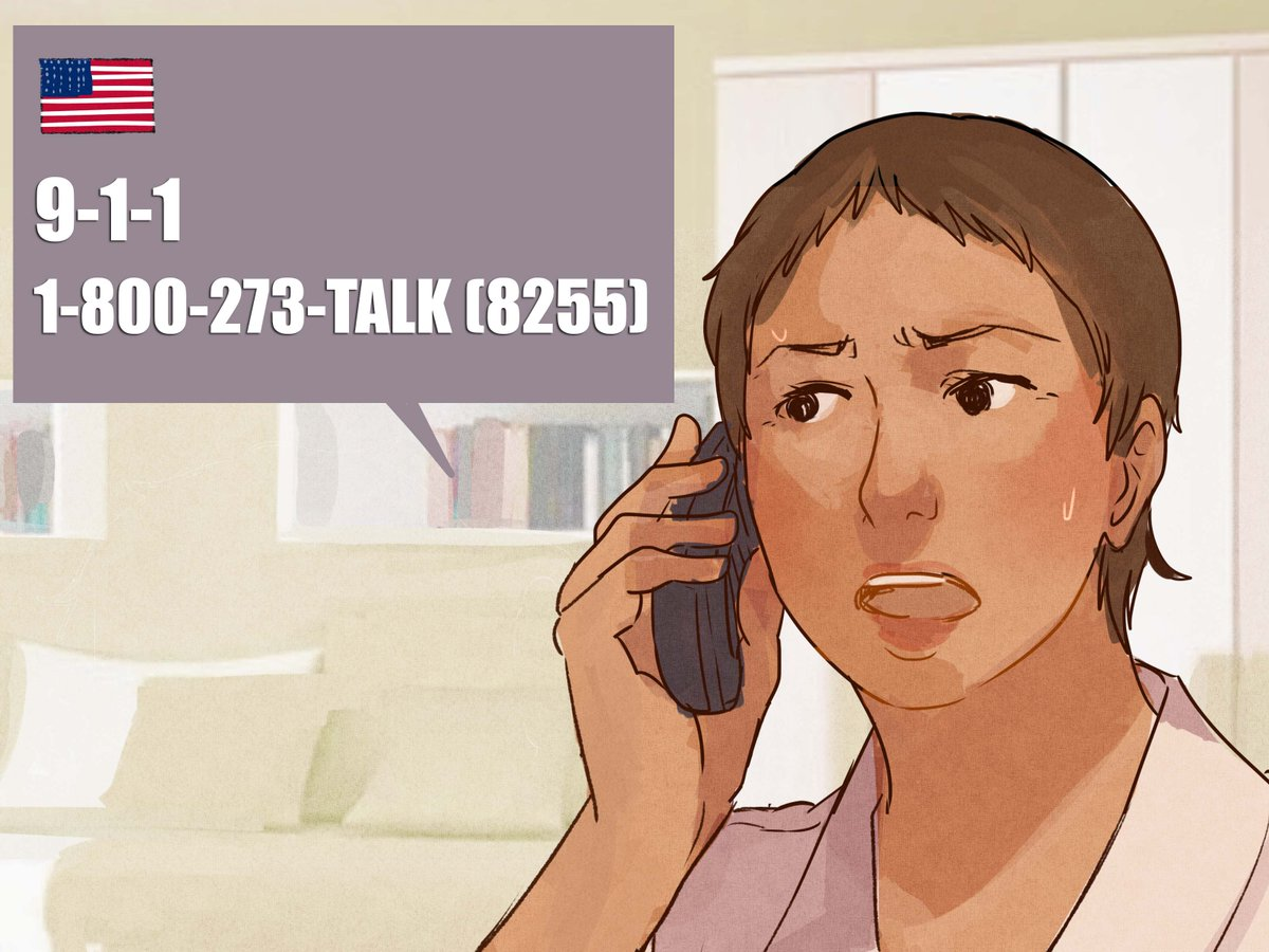wikihow how to commit suicide
