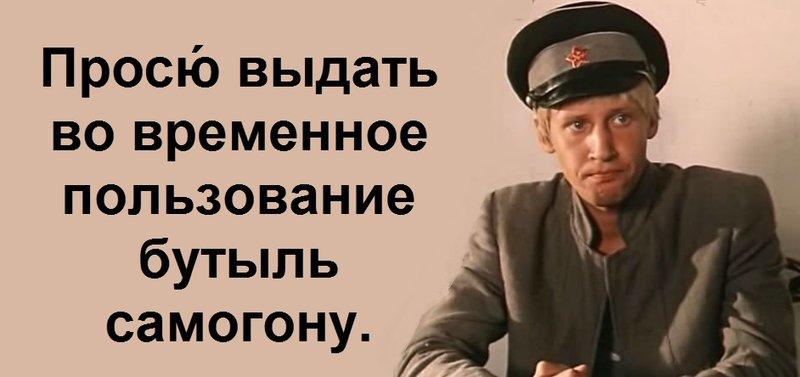Затримано екс-митника Амінєва, підозрюваного у викраденні 37 заарештованих контейнерів із нерозмитненим вантажем, - Продан - Цензор.НЕТ 5687