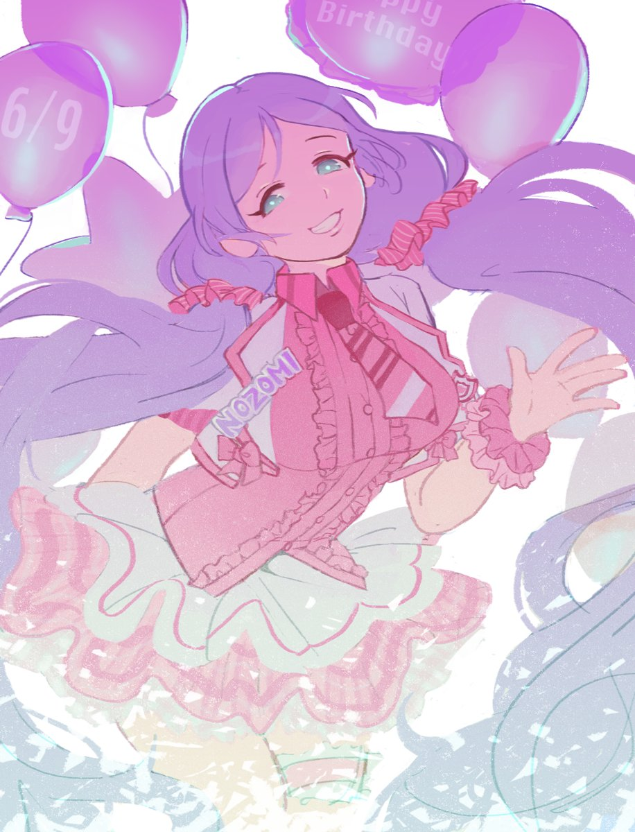 Happy birthday to the luckiest girl, light of my life nozomi!!! #東條希生誕祭2018