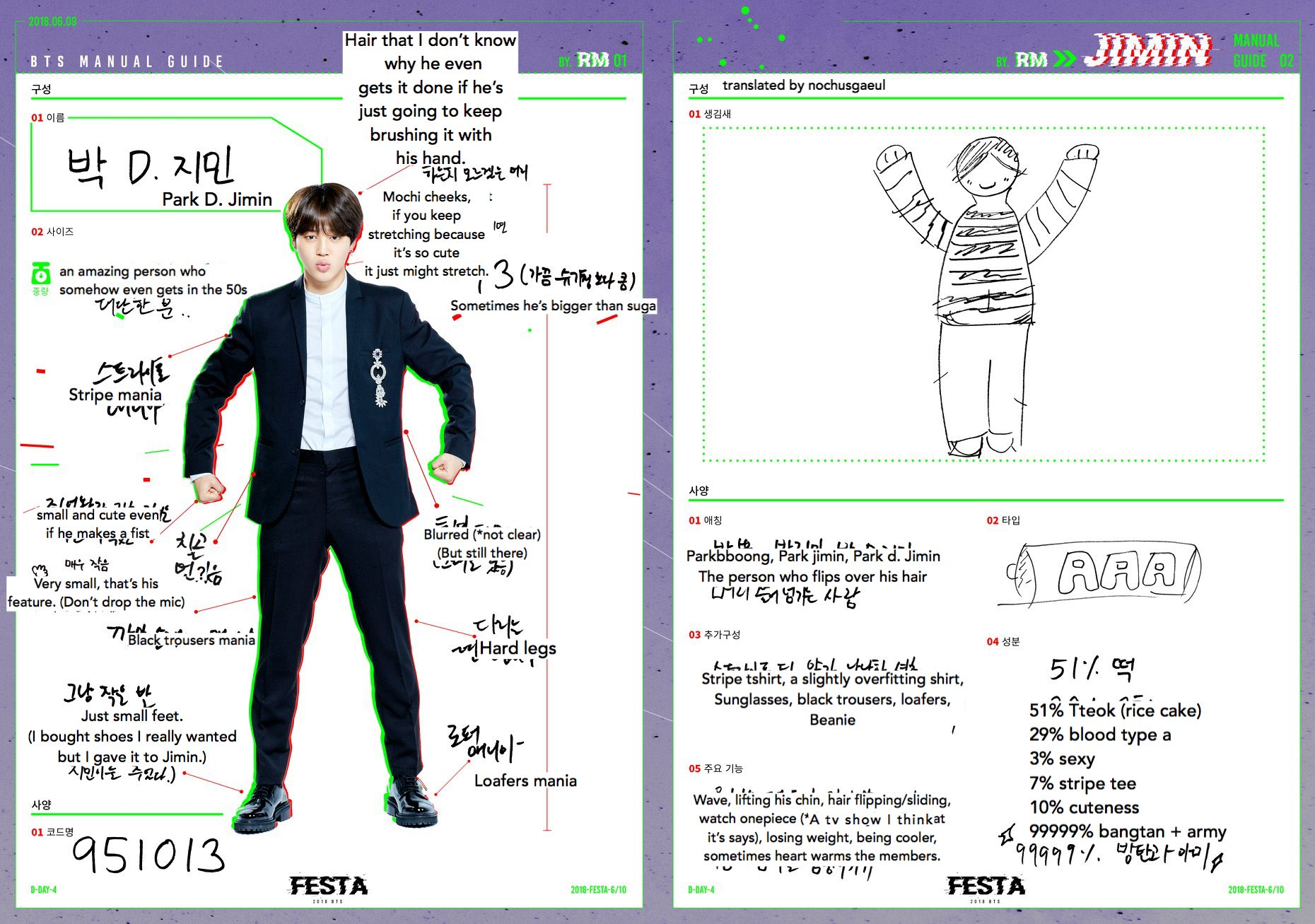 Picture] 2018 BTS FESTA : BTS MANUAL GUIDE [180809] |