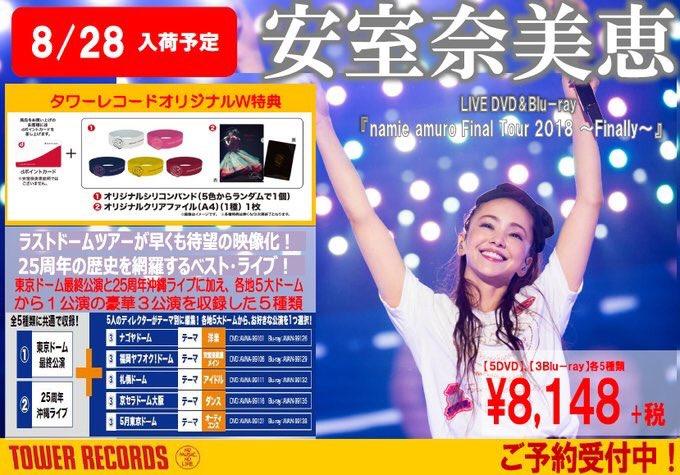 3097395c5699b タワーレコード仙台パルコ店 on Twitter