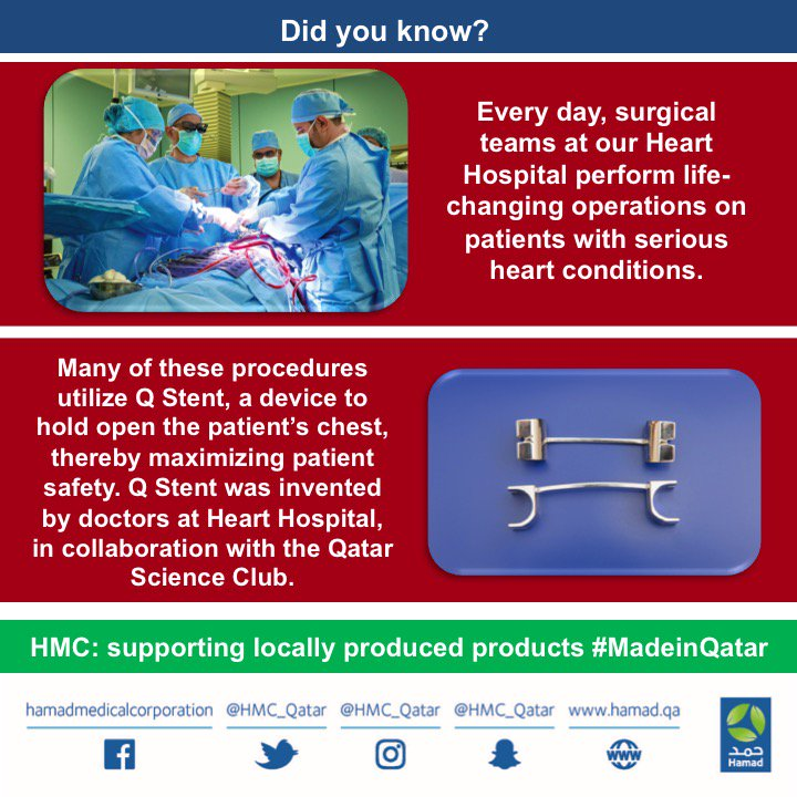 Hamad Medical Corp  on Twitter: