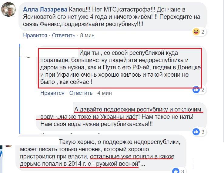 """Контррозвідка СБУ викрила шпигуна терористів """"ДНР"""" на Донбасі, - ООС - Цензор.НЕТ 861"""