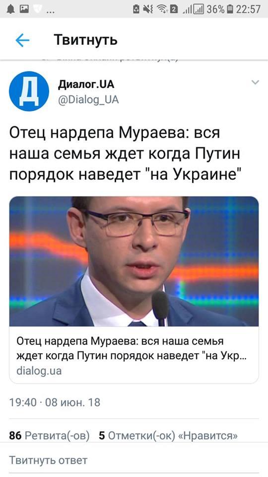 """""""Можна ще раз відповім? Для одноклітинних"""", - Мураєв уникнув відповіді на пряме запитання, чи є Сенцов терористом - Цензор.НЕТ 7259"""