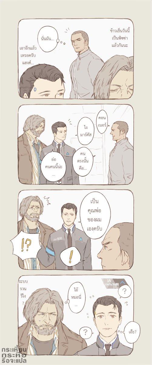 タイ 語 ごめんなさい