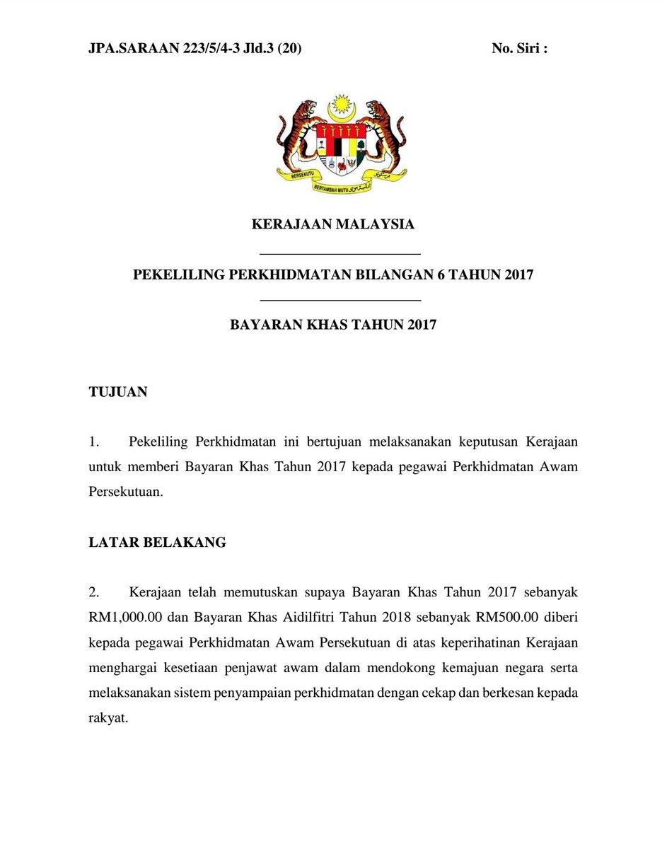 Goh Wei Liang On Twitter Sp Akauntan Negara Malaysia Bil 4 2017 Peruntukan Untuk Membayar Bayaran Khas Tahun 2017 Kementerian Jabatan Hendaklah Membayar Bayaran Khas Tahun 2017 Menggunakan Peruntukan Tahun 2018 Https T Co Kivoonzvcd