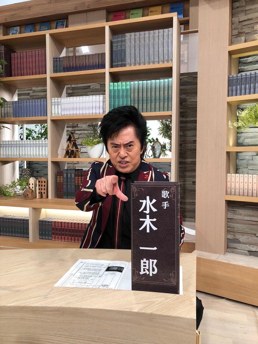 """Ichiro Mizuki on Twitter: """"今..."""