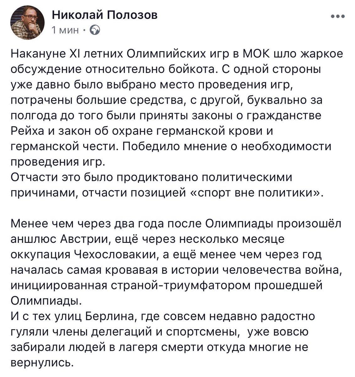 """Пособнику окупантів із """"кримської самооборони"""" Мартояну повідомлено про підозру у викраденні євромайданівців Щекуна та Ковальського, - поліція АРК - Цензор.НЕТ 7995"""