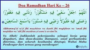 doa hari ke 26 Ramadhan Ya Allah jadikan pekerjaan ku sebagai Kerja yang disyukuri #bukapuasamakanpempek #pempekbintaro #bumilngidam #ramadhandibintaro #minumcuko #palingenak #pedasasammanis #makananbumil #hamilmuda #ngidampempek #bintarofood #kulinerciputat