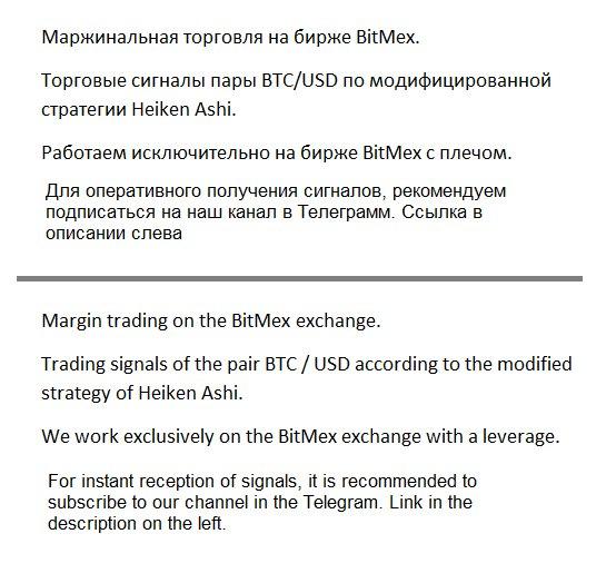 BitMex Signals (@signals_bitmex) | Twitter