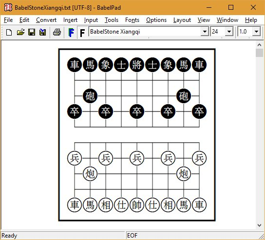 chinese chess software for windows 7