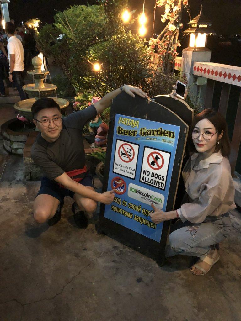Pattaya beer garden bitcoins william hill telephone betting opening hours