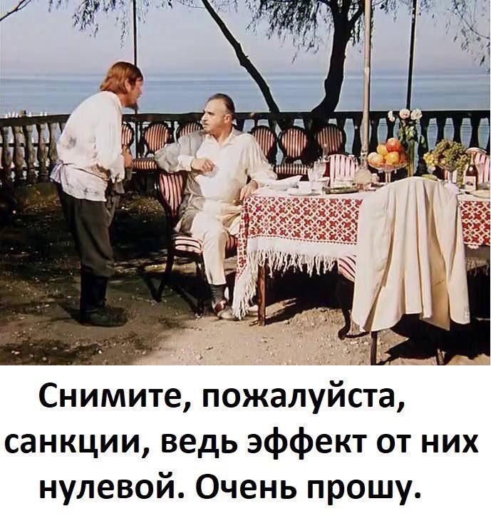 Москалькова планирует посетить в Украине обвиняемых в госизмене Вышинского, Одновол, Баранова и Одинцова - Цензор.НЕТ 22