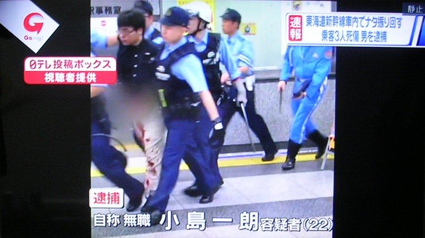 画像,のぞみ車内で男がナタで襲い、男性1人死亡、女性2人重傷メガネをかけた顔を見ると、隣国人に見えなくもないが、逮捕直後にはもう犯行を認めているので、日本人だろう!!…