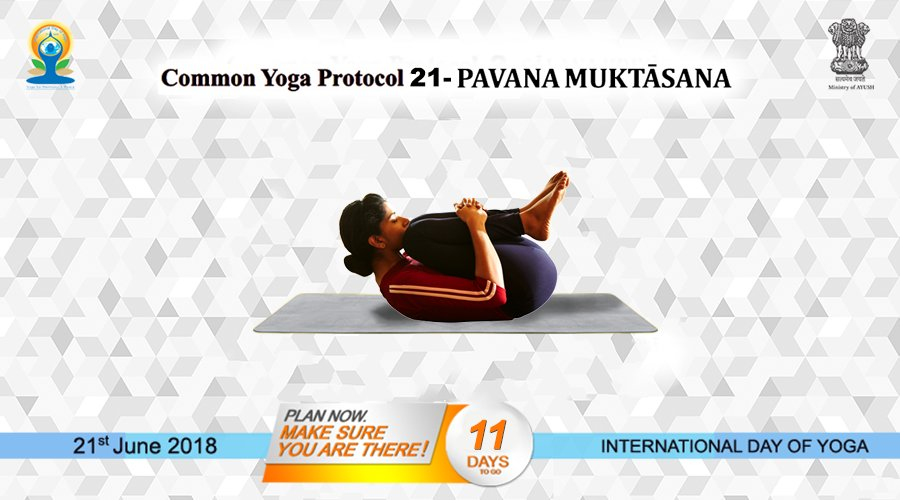 Common Yoga Protocol (CYP) 21 Pavana means wind and mukta means to release or to make free. As the name suggests, this āsana is useful in removing wind or flatulence from the stomach and intestines. yoga.ayush.gov.in #AYUSH #ZindagiRaheKhush #IDY2018