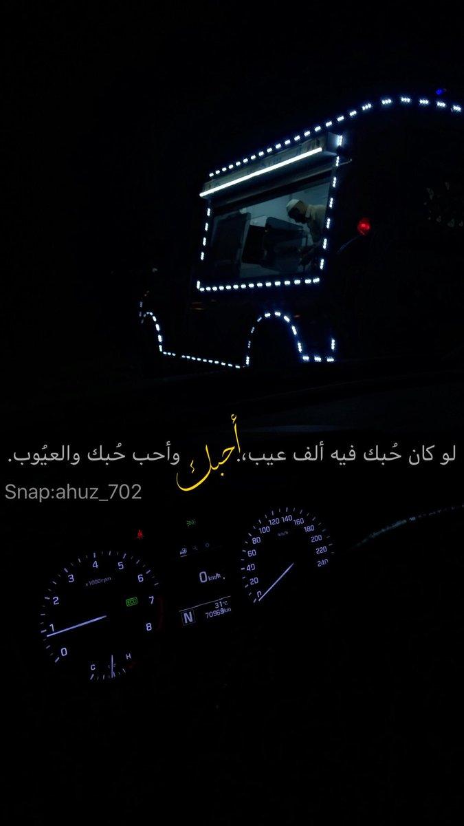 عينء Auf Twitter عتاب غياب بوح خواطر فراق حزن وله جرح مشتاق حب احبك اشتياق