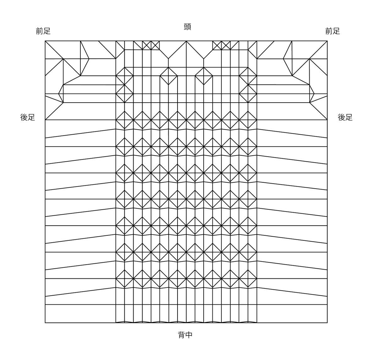 ハリネズミ 折り紙