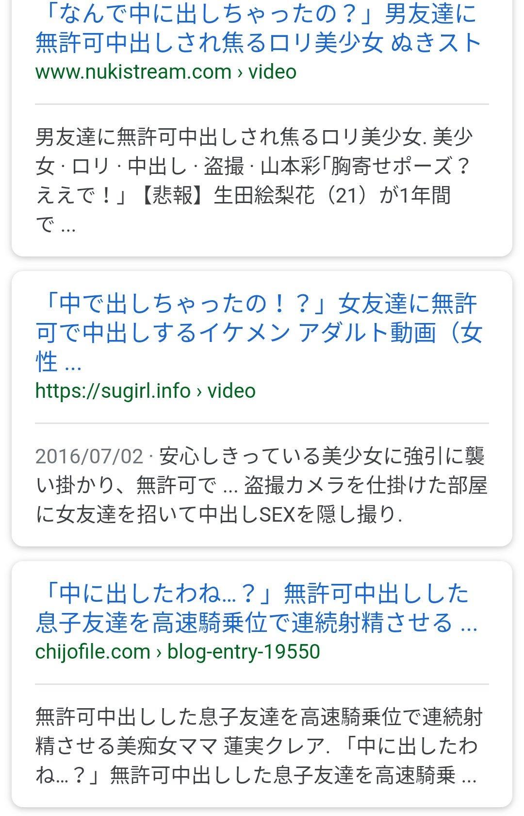 エロ 動画 ロリ
