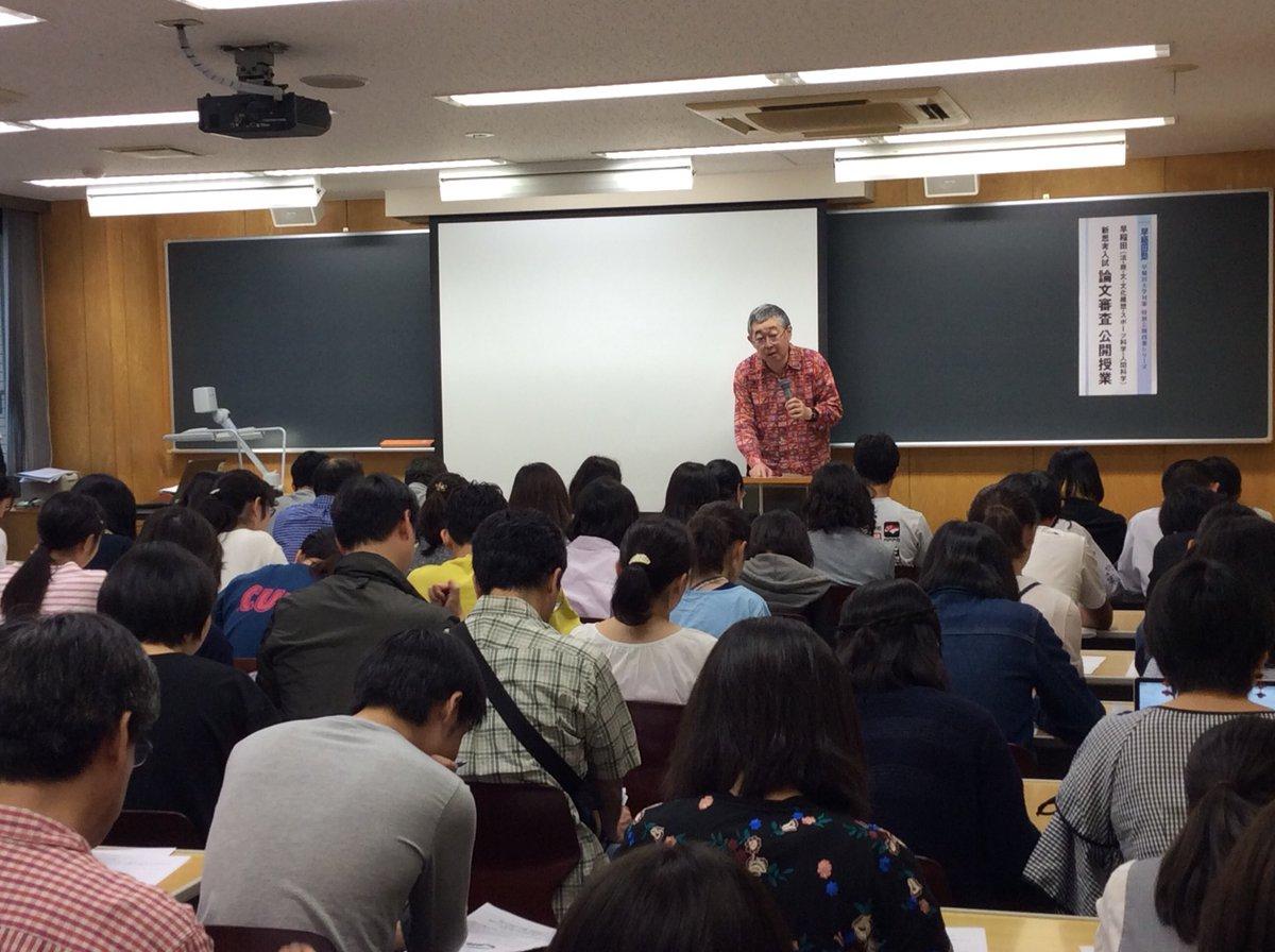 大学 新 入試 早稲田 思考