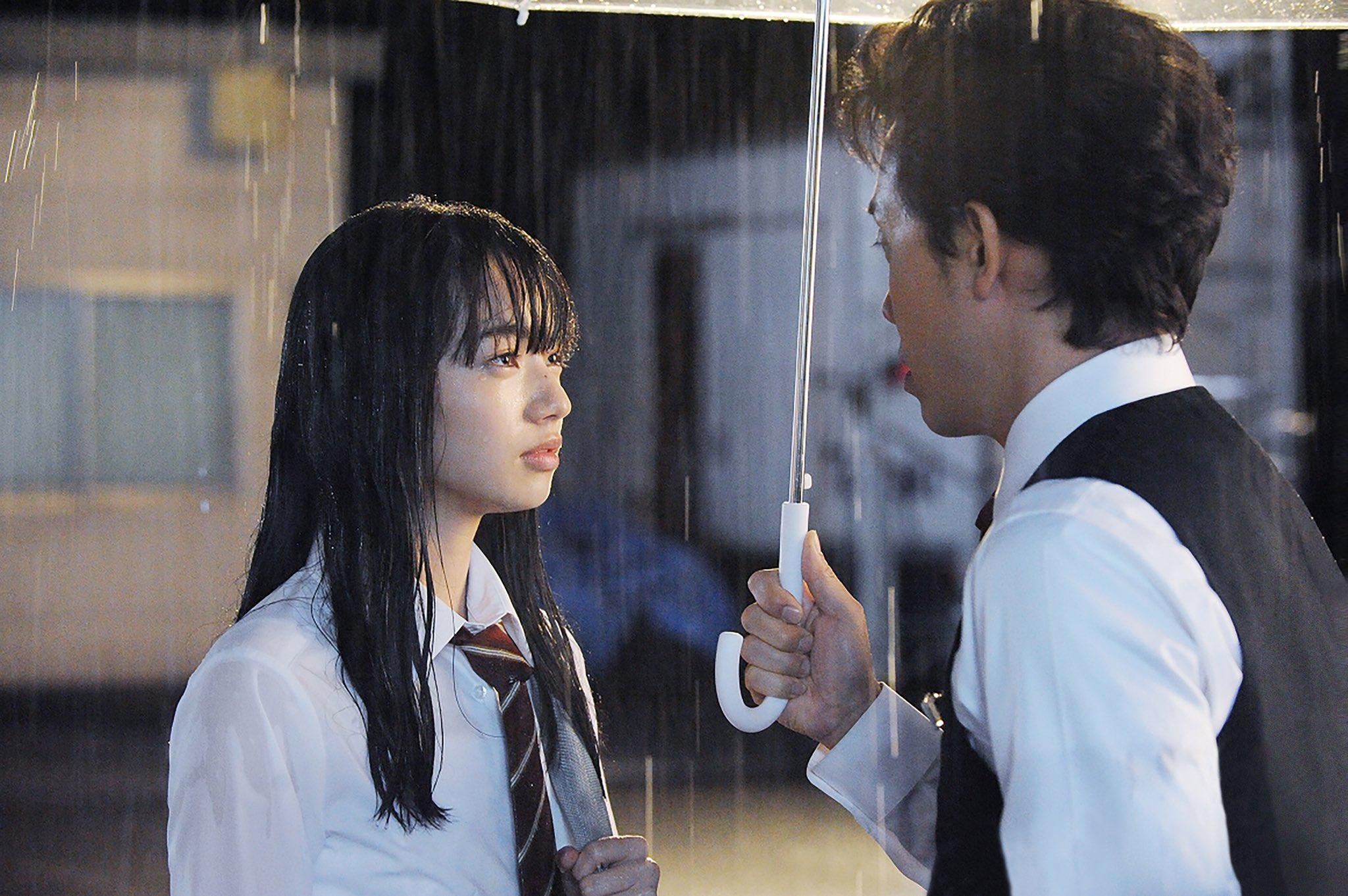 映画恋は雨上がりのように
