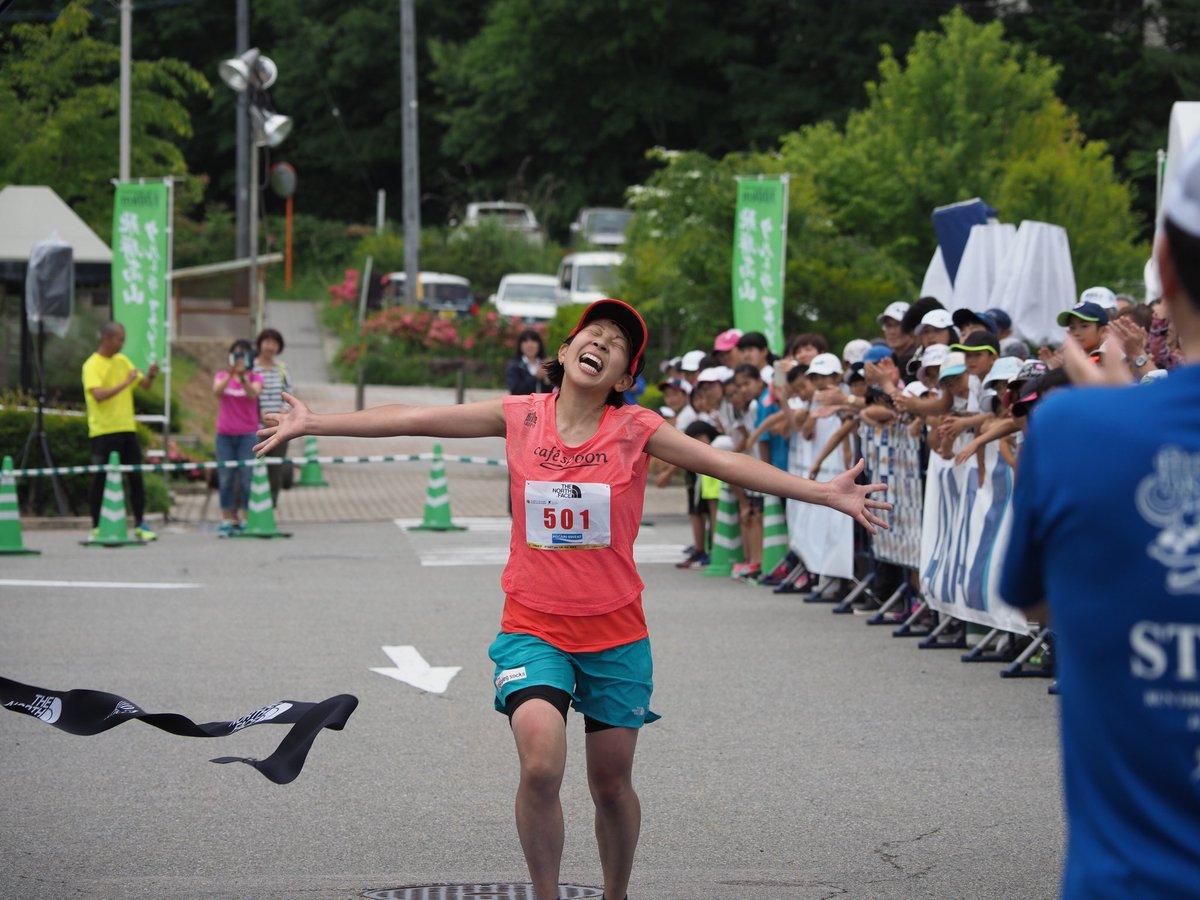 高山 ウルトラ マラソン 飛騨