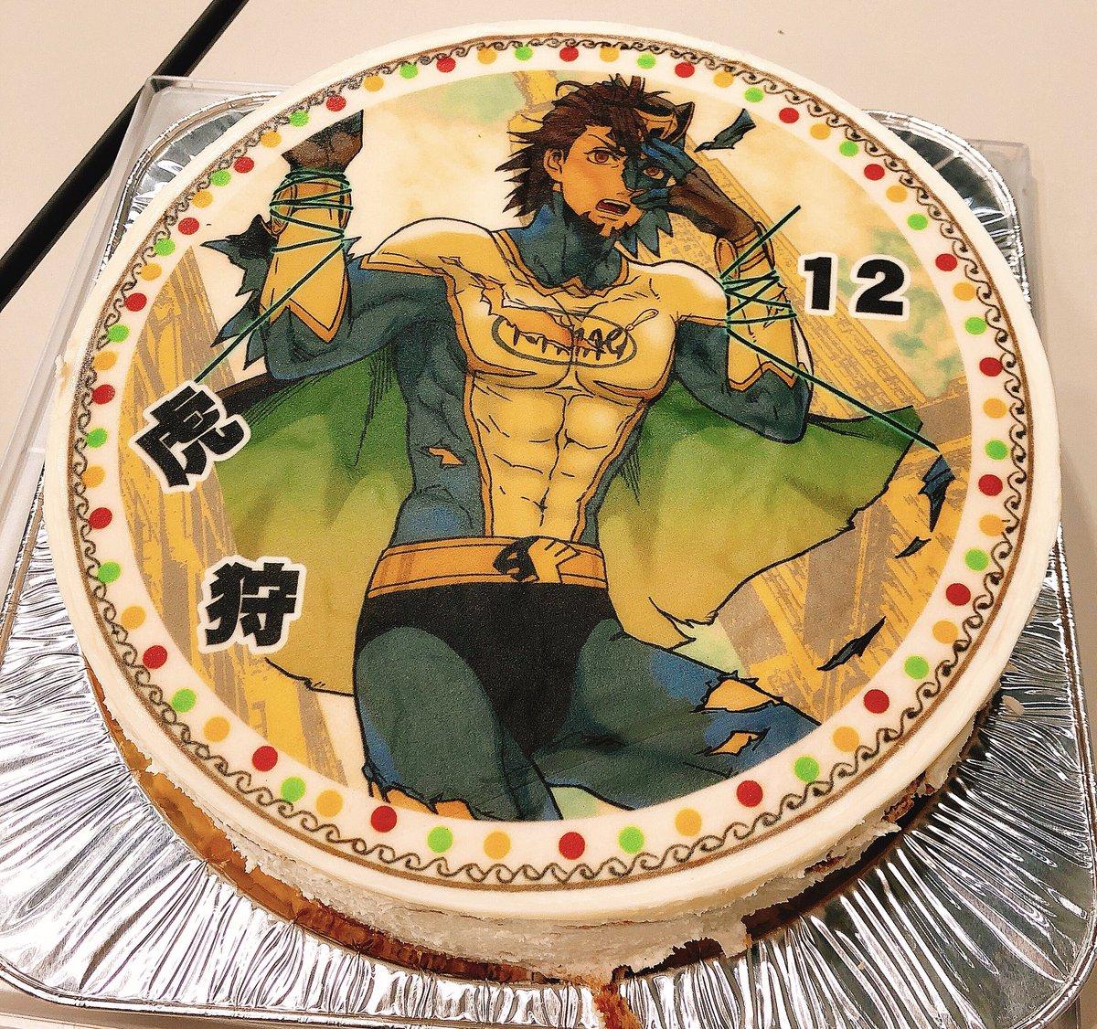 虎狩12お疲れ様でしたー!今回のイラストを担当させて頂きました!がっつりクソス描けて嬉しかったです!恒例のケーキのケースなしの画像をどうぞ☺️私は目を食べました