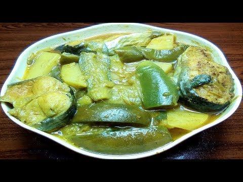 বেগুন দিয়ে মাছ রান্না । Begun Diye Macher Jhol । How to Cook Eggplant Curry https://t.co/PJ7VCyTQs1 https://t.co/2wpxoDq7zu