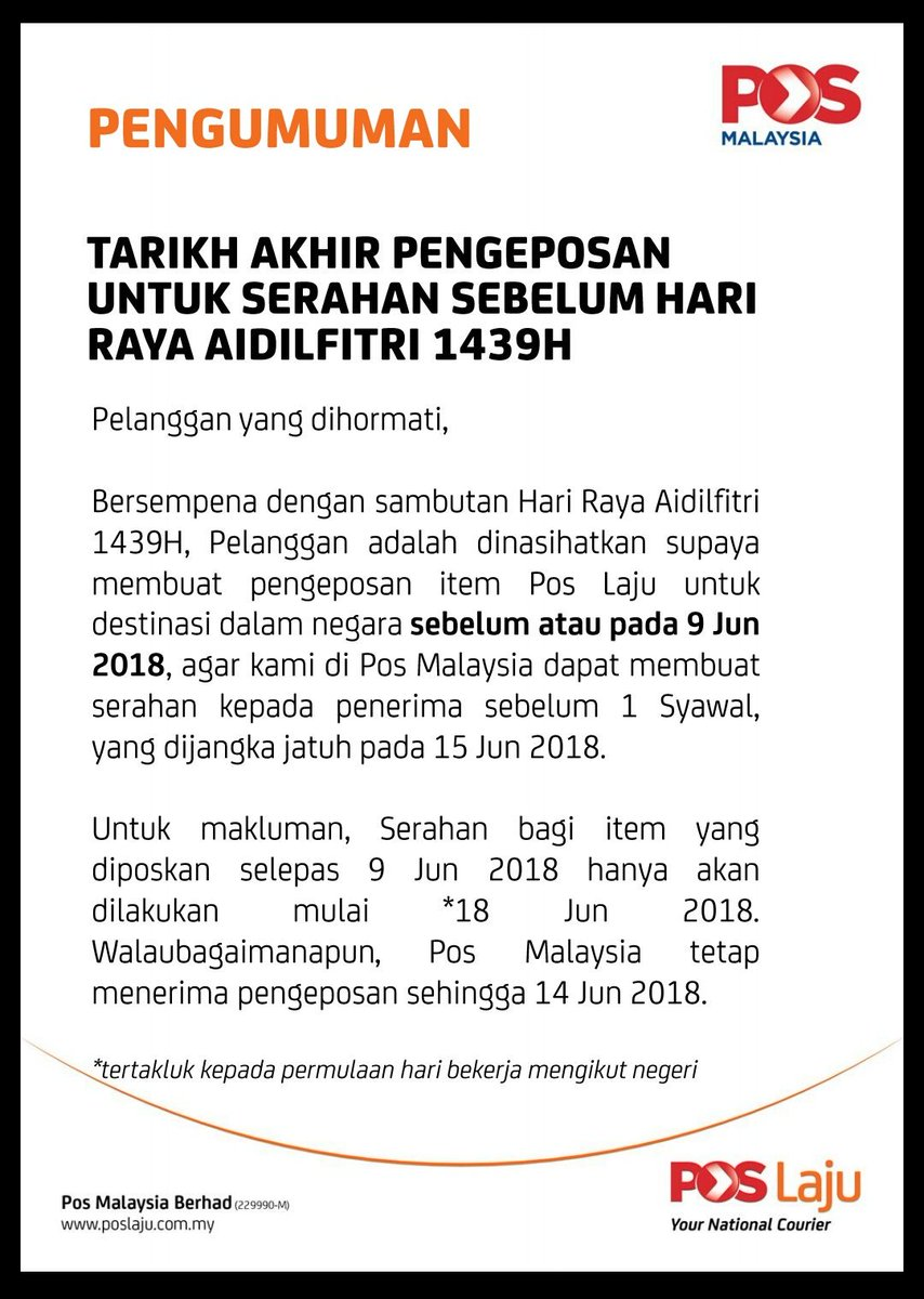 Bts Island88 Rest On Twitter Please Be Informed Batch 1 Will Be Sent Out After Raya Bacth 2 To Be Updated From Time To Time Most Probably A Week After Raya