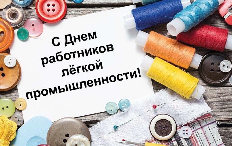 День промышленности картинки, картинки