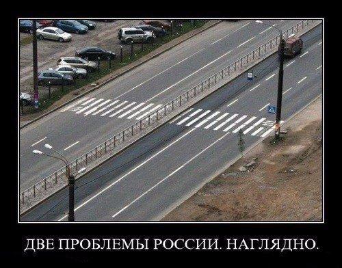 На митинге в Москве развернули плакат в поддержку Сенцова - Цензор.НЕТ 1319