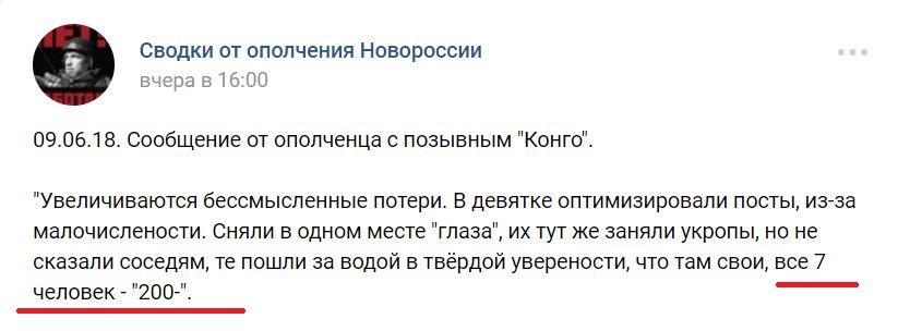 Від початку доби зафіксовано 7 обстрілів, найманці РФ застосовують стрілецьку зброю і гранатомети, - прес-центр ООС - Цензор.НЕТ 609