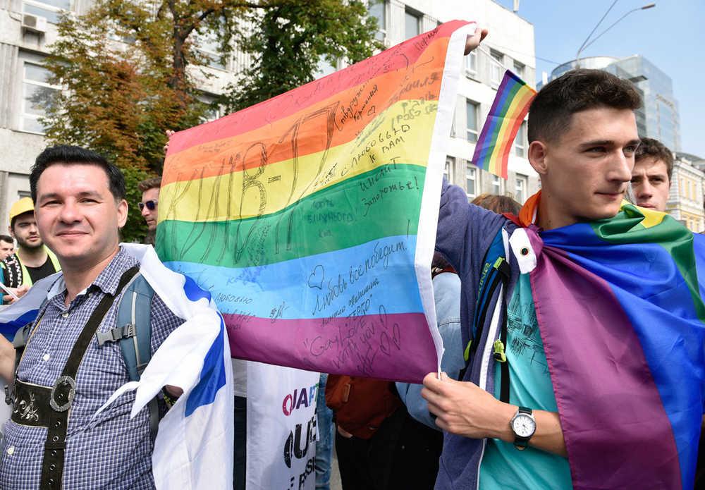 Демотиваторы о геях украины