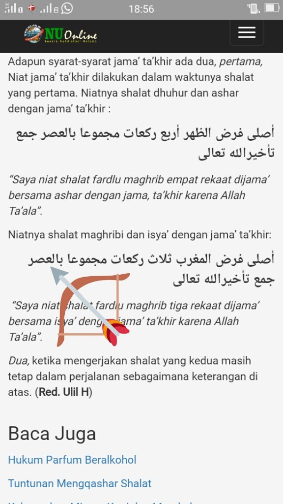 Nu Online On Twitter Tata Cara Jama Shalat Httpstco