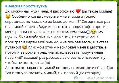 Секс рассказ проституток снять индивидуалку в Тюмени проезд Жасминовый