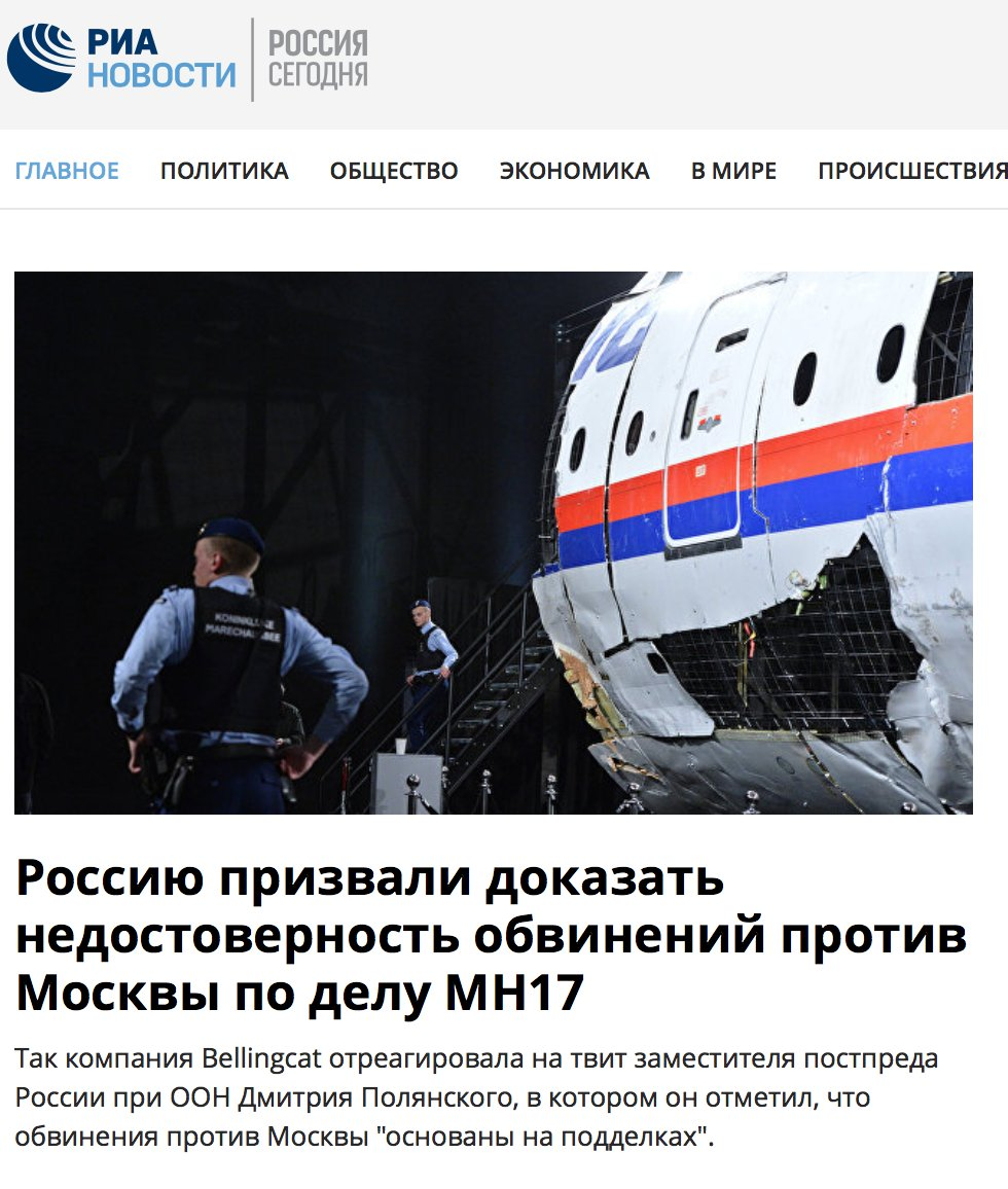 Bellingcat's photo on #MH17