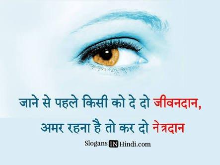 DarshnaKumari on Twitter: