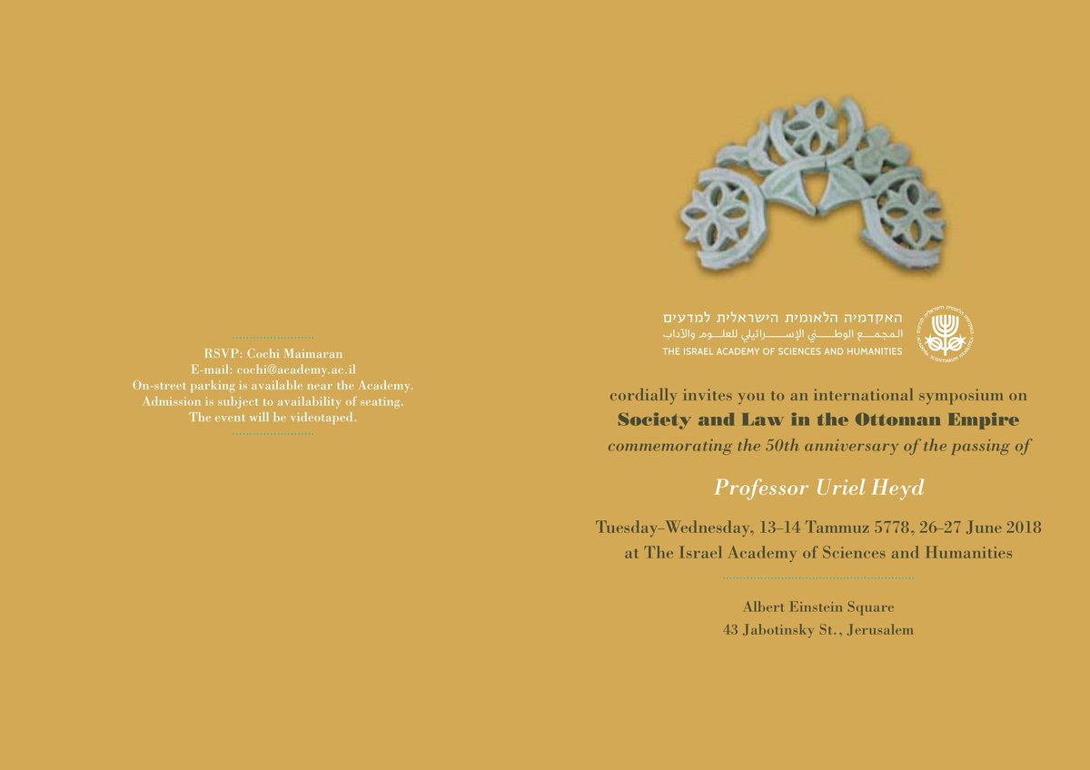 download theories of consciousness an introduction