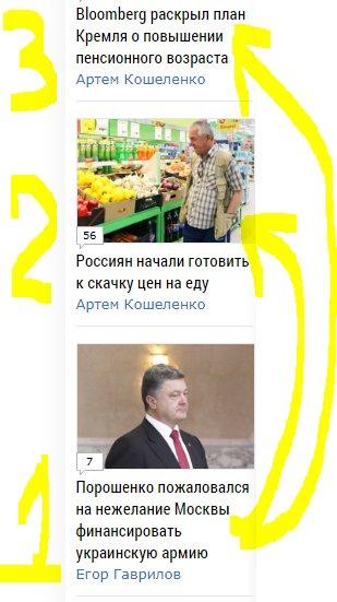Хоча інтереси України і РФ мають значні розбіжності, слід спробувати все, щоб досягти тривалого перемир'я на Донбасі, - Маас - Цензор.НЕТ 9051