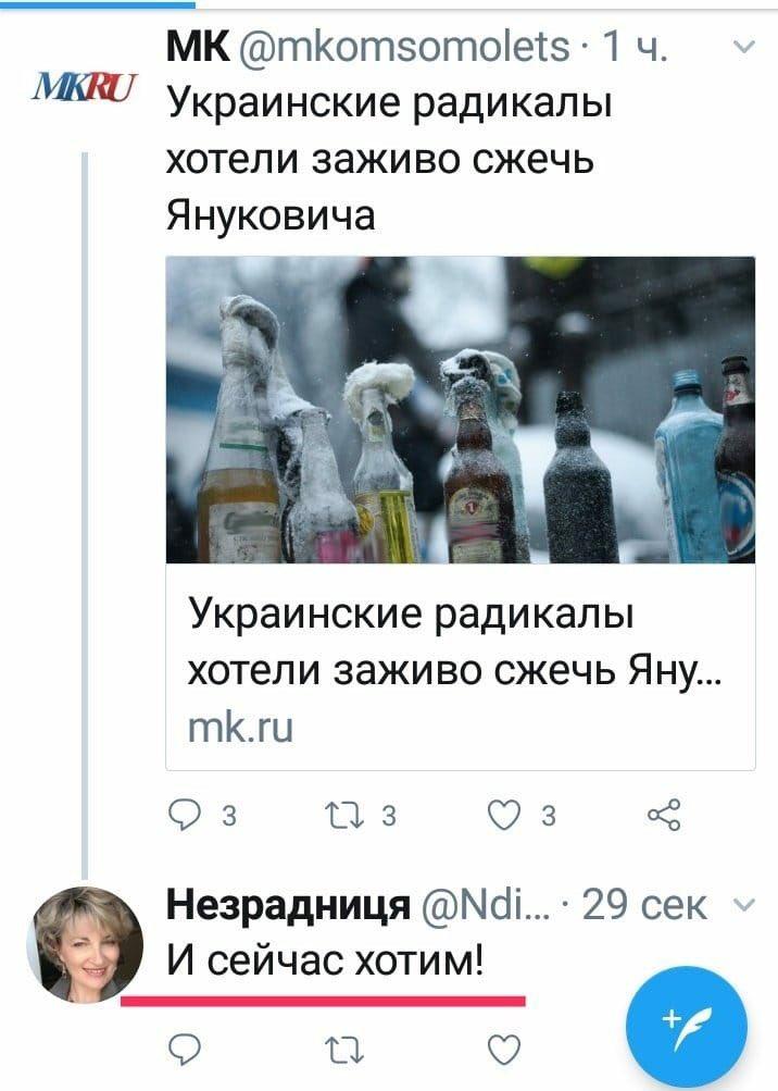Хотя интересы Украины и РФ во многом сильно расходятся, следует попробовать все, чтобы добиться длительного перемирия на Донбассе, - Маас - Цензор.НЕТ 6607