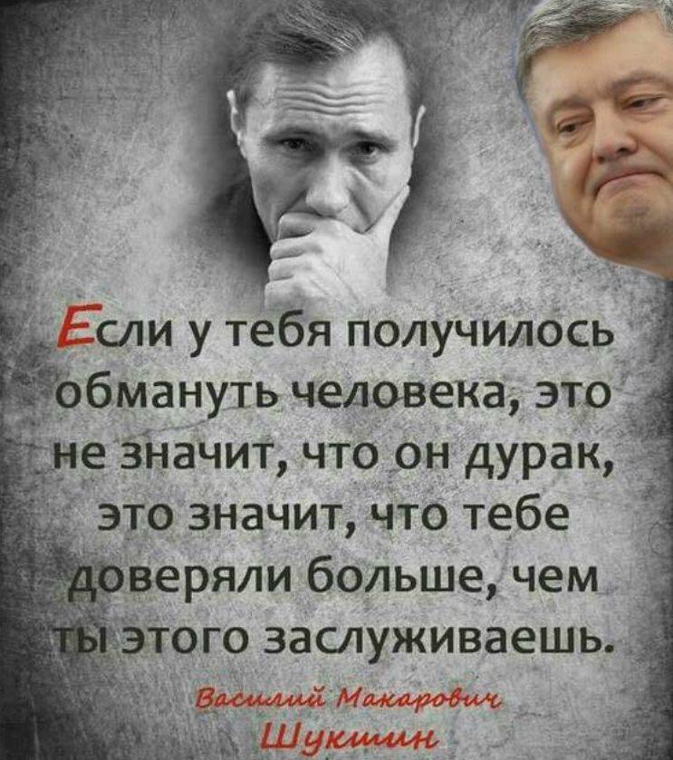 """Україна захистить своїх політв'язнів у Росії, щоб там не говорили """"всякі мураєві"""", - Порошенко - Цензор.НЕТ 9378"""