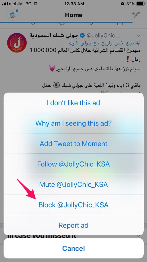 57080ada0 عبدالرحمن الشهري on Twitter: