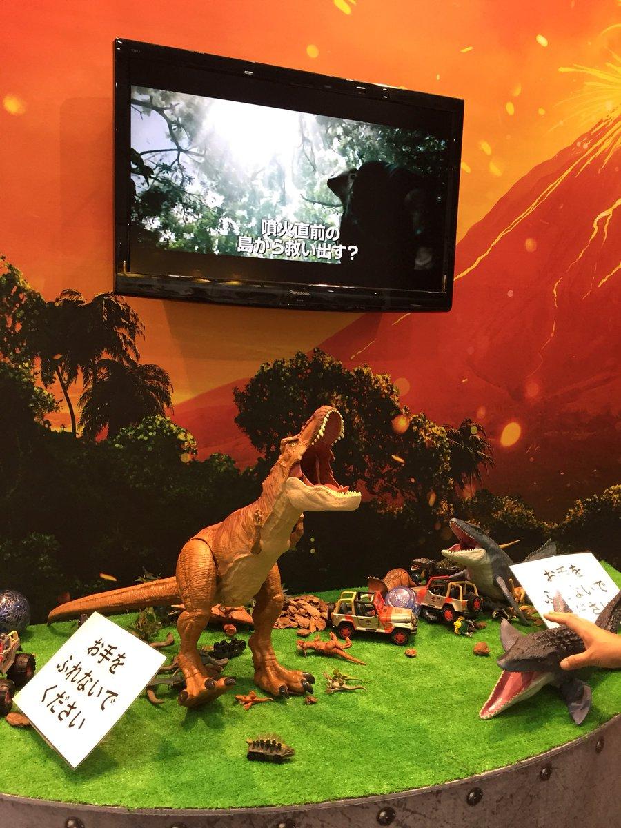 【USJ】動く恐竜に会える!触れる!「マイ・フレ …