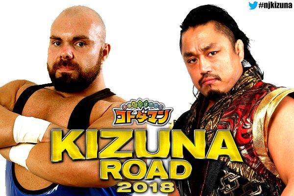 NJPW Kizuna Road 2018 DfY04LlVMAAZVst