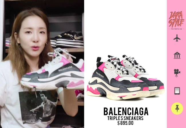 67990acb687be Dara Style on Twitter