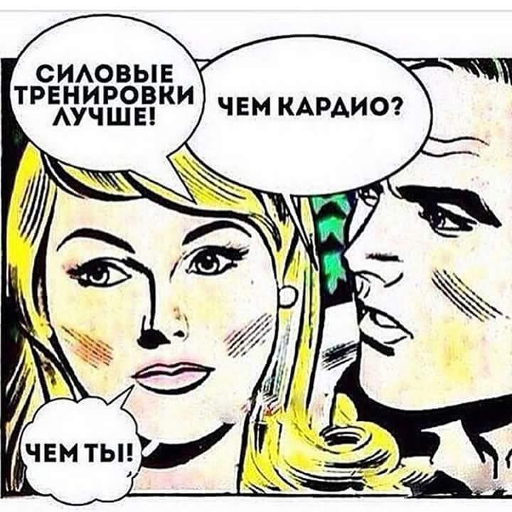 милой нравиться делать это среди русских